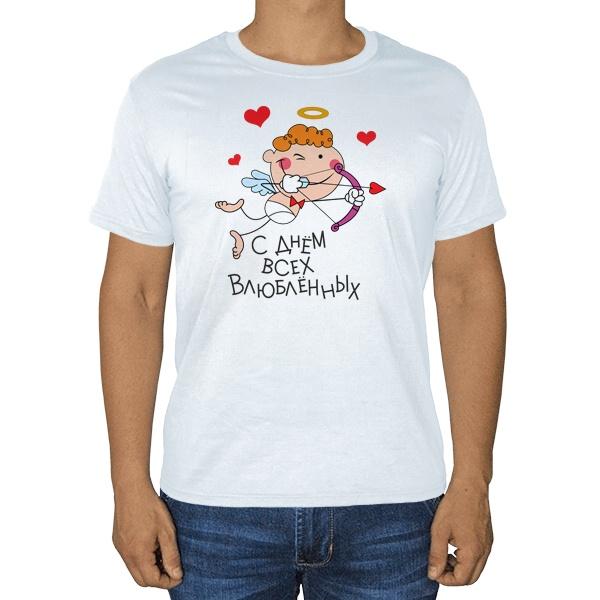 С днем всех влюбленных, белая футболка