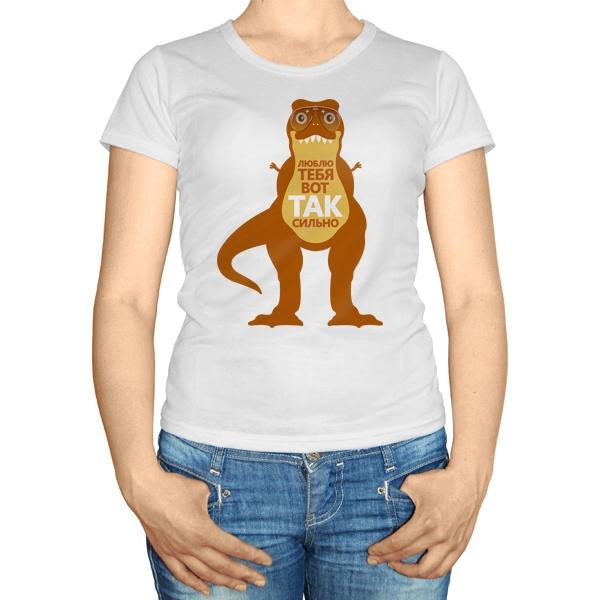 Женская футболка Люблю тебя вот так сильно