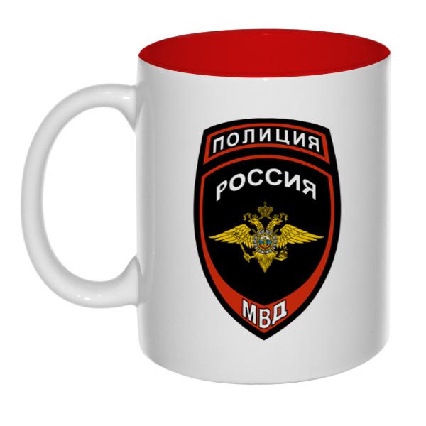 Кружка Полиция МВД России (цветная внутри)