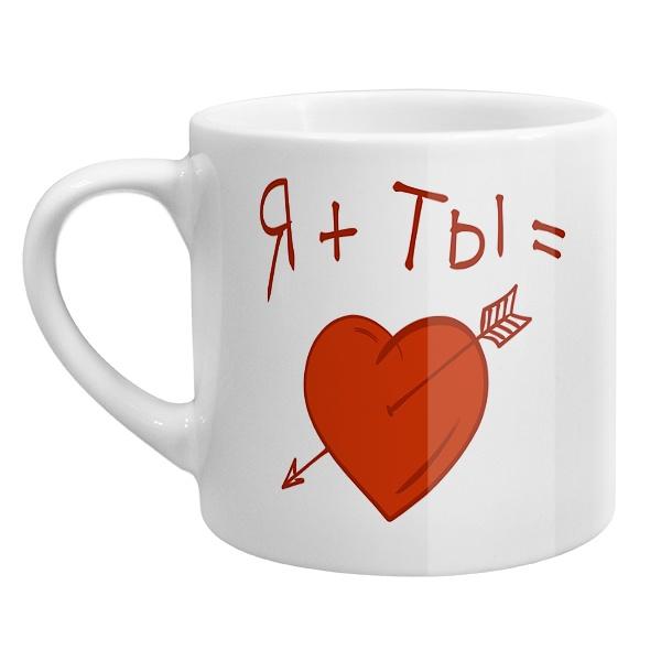Кофейная чашка Я + ты = любовь