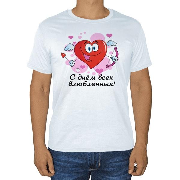 14 февраля: С днем всех влюбленных, белая футболка