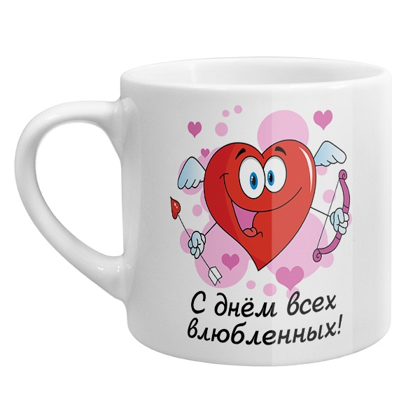 Кофейная чашка 14 февраля: С днем всех влюбленных
