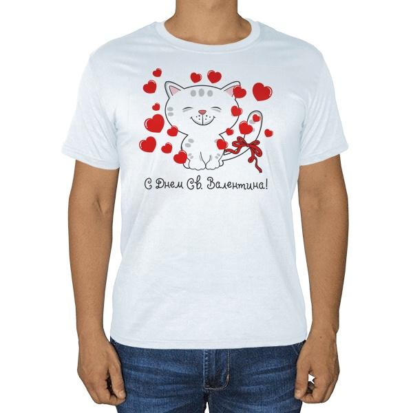 Котик поздравляет с Днем Св. Валентина, белая футболка