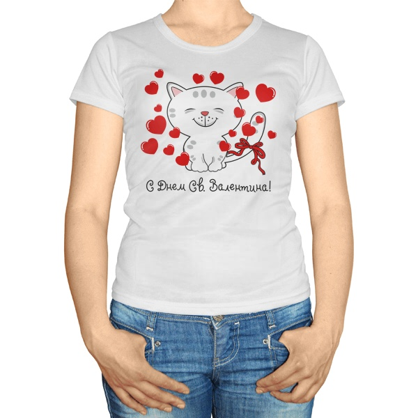 Женская футболка Котик поздравляет с Днем Св. Валентина
