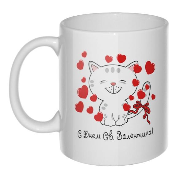 Кружка Котик поздравляет с Днем Св. Валентина