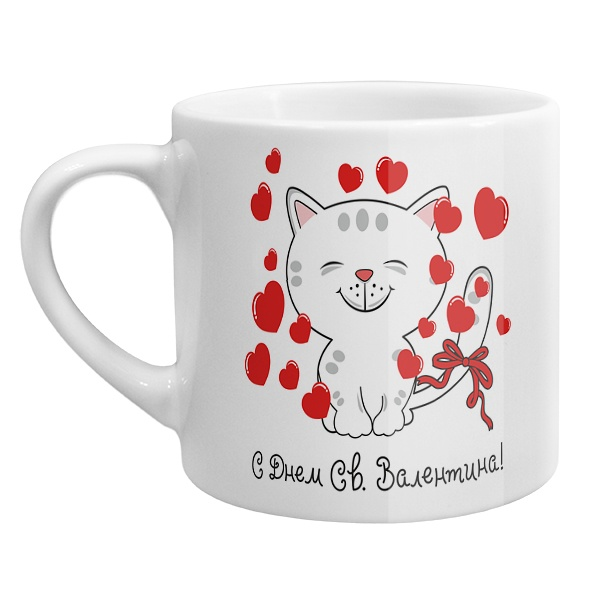Кофейная чашка Котик поздравляет с Днем Св. Валентина