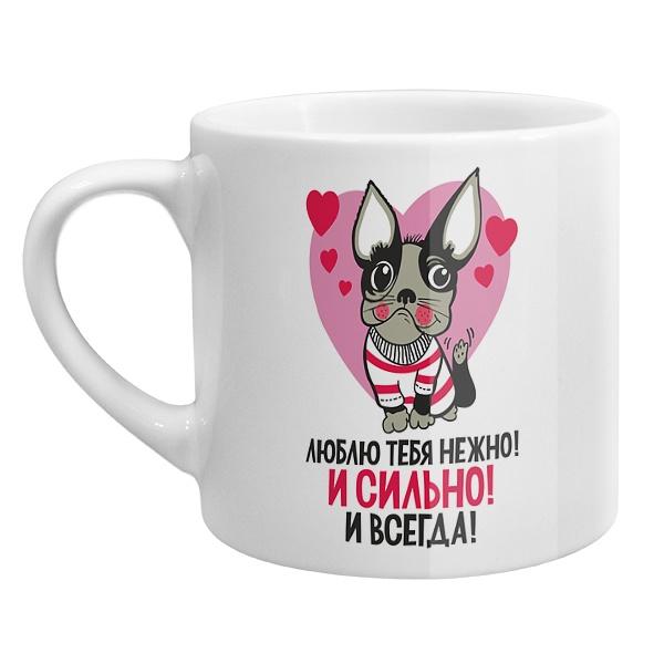 Кофейная чашка Люблю тебя нежно