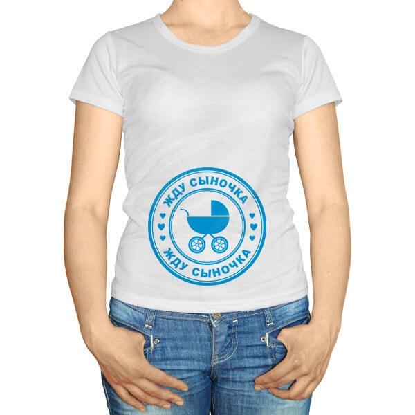 Жду сыночка, футболка для беременных