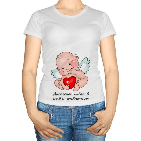 Ангелочек живет в моем животике, футболка для беременных