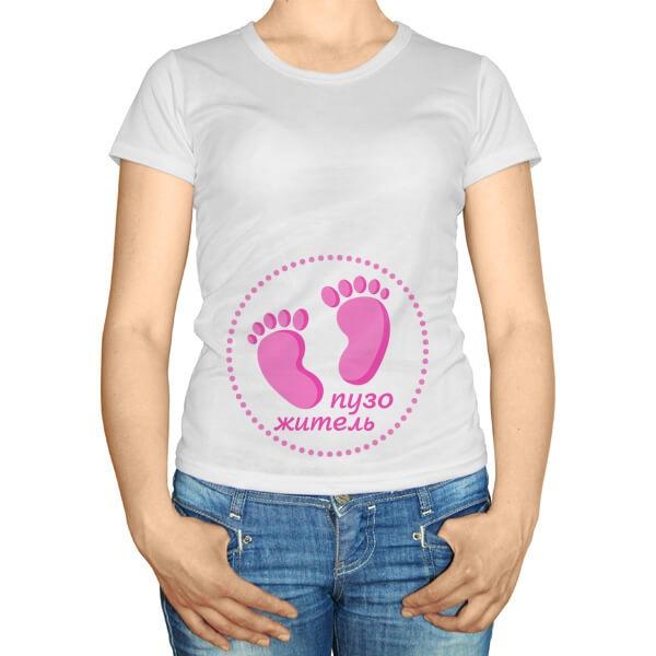 Пузожитель, футболка для беременных