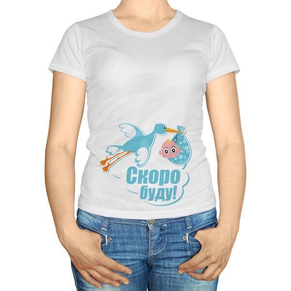 Скоро буду, футболка для беременных
