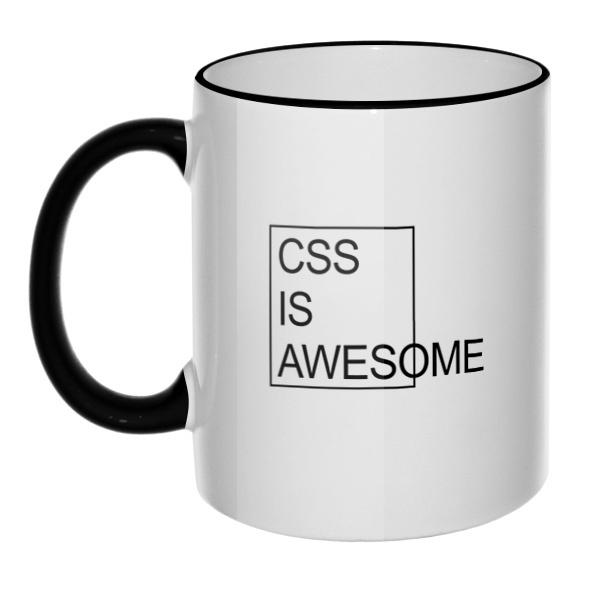 Кружка CSS is awesome с цветным ободком и ручкой