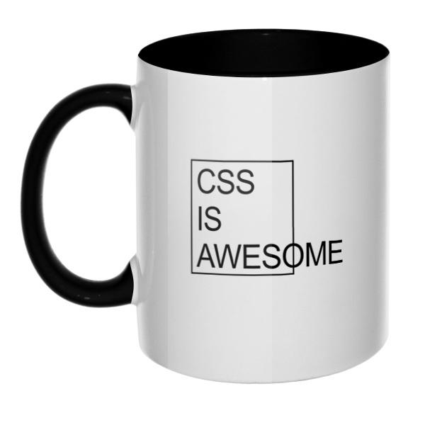 CSS is awesome, кружка цветная внутри и ручка