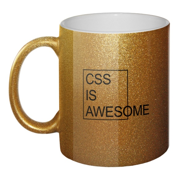 Кружка блестящая CSS is awesome