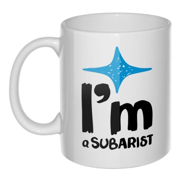 Кружка I am Subarist