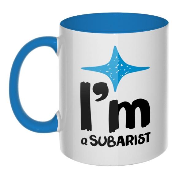 I am Subarist, кружка цветная внутри и ручка