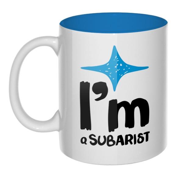 I am Subarist, кружка цветная внутри