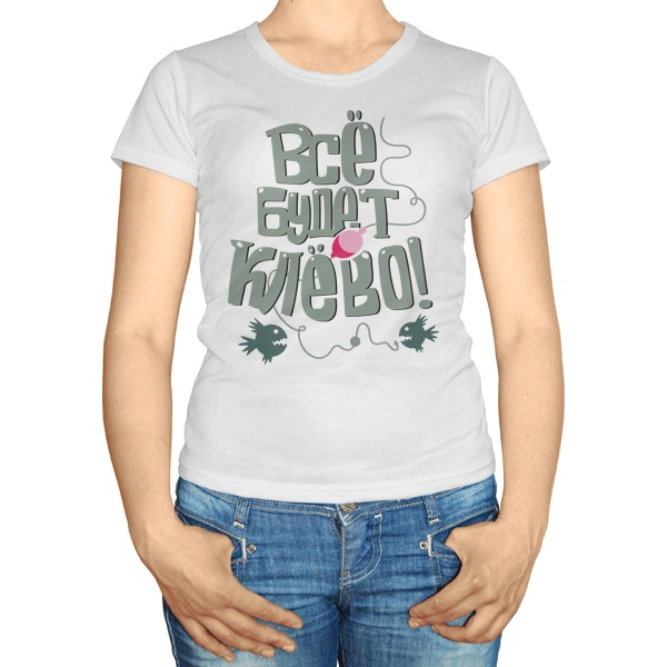 Женская футболка Всё будет клёво