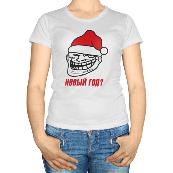 Женская футболка Троллфейс Новый год