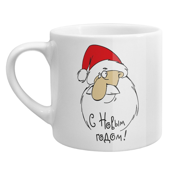 Кофейная чашка С Новым годом (Дед Мороз)