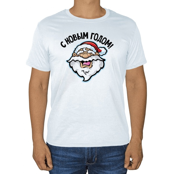 Хохочущий Дед Мороз, белая футболка