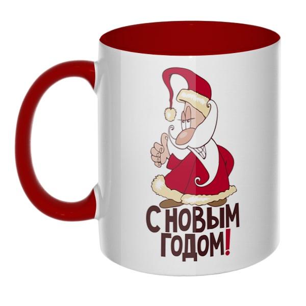 Довольный Дед Мороз, кружка цветная внутри и ручка
