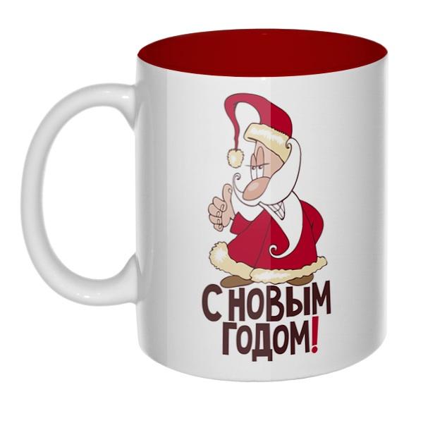 Довольный Дед Мороз, кружка цветная внутри