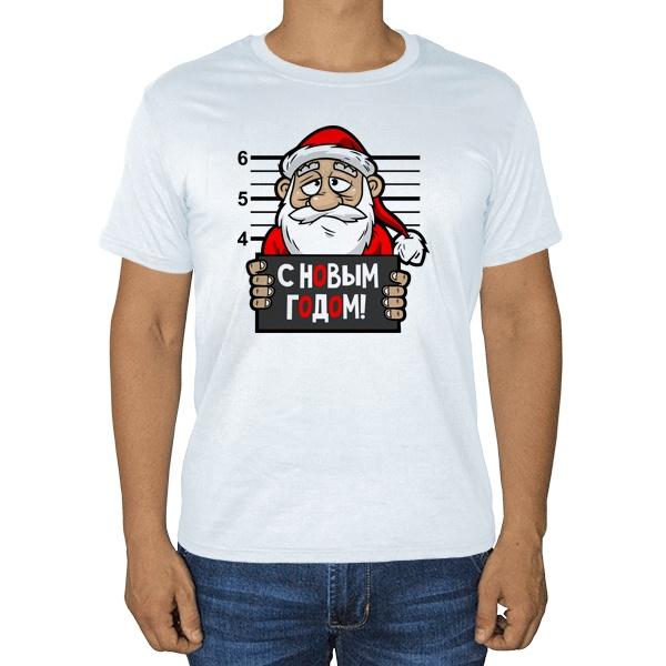 Арестованный Дед Мороз, белая футболка