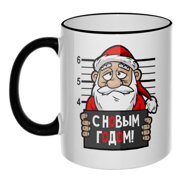 Кружка Арестованный Дед Мороз с цветным ободком и ручкой