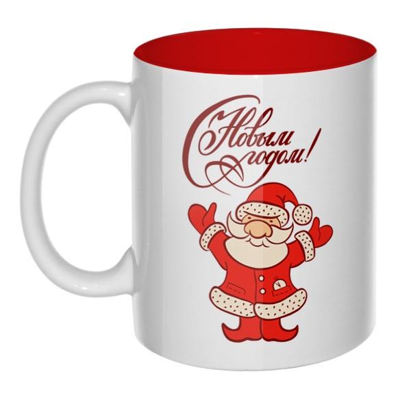 Санта Клаус Новый год, кружка цветная внутри