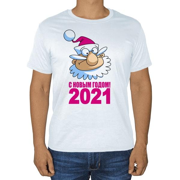 С Новым годом 2021, белая футболка