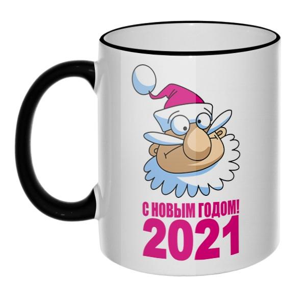 Кружка С Новым годом 2021 с цветным ободком и ручкой