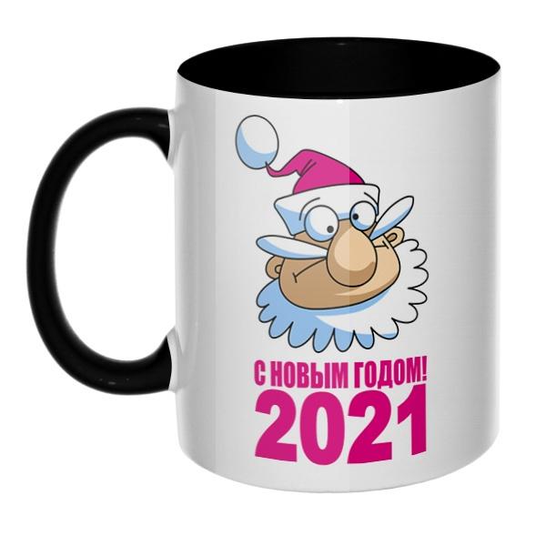 С Новым годом 2021, кружка цветная внутри и ручка