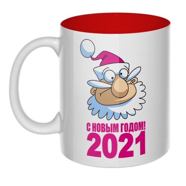 С Новым годом 2021, кружка цветная внутри