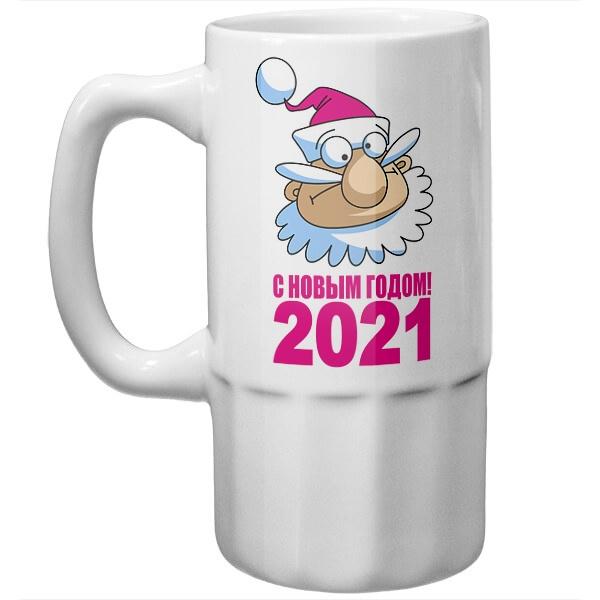 Пивная кружка С Новым годом 2021