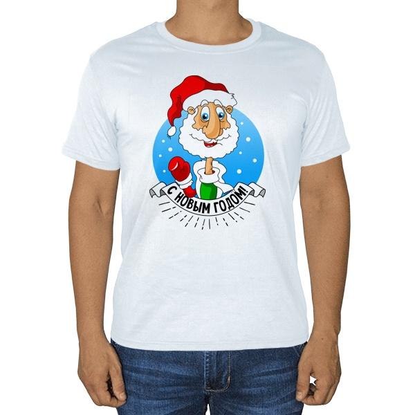 Дед Мороз поздравляет с Новым годом, белая футболка