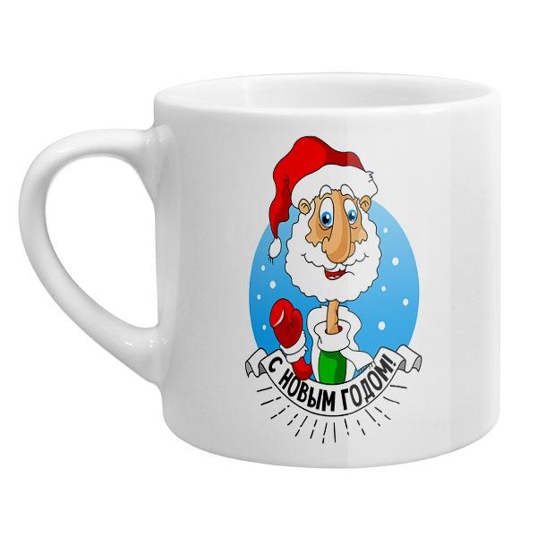 Кофейная чашка Дед Мороз поздравляет с Новым годом