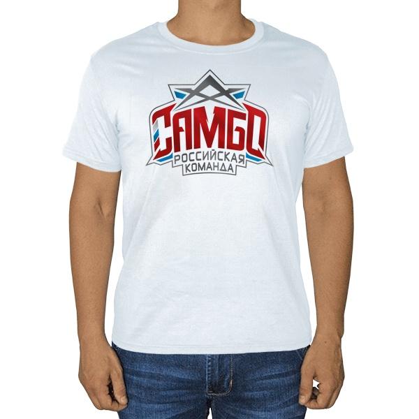 Российская команда Самбо, белая футболка
