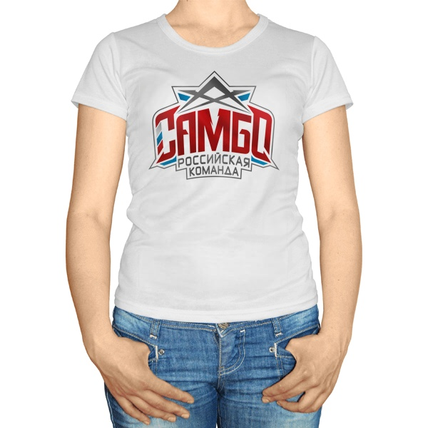 Женская футболка Российская команда Самбо