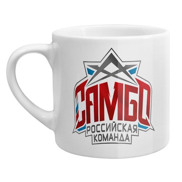 Кофейная чашка Российская команда Самбо