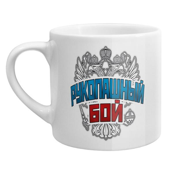 Кофейная чашка Рукопашный бой