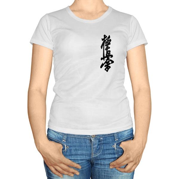 Женская футболка Карате Кёкусинкай