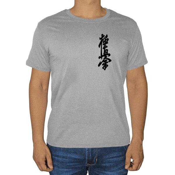 Карате Кёкусинкай, серая футболка (меланж)