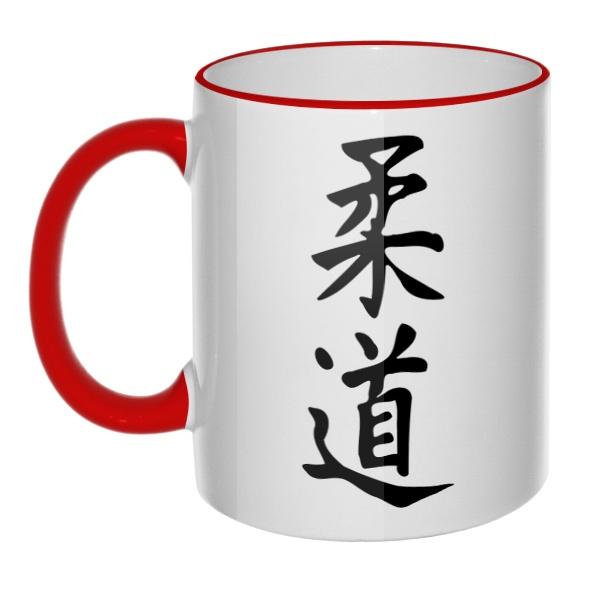 Кружка Японский иероглиф Дзюдо с цветным ободком и ручкой