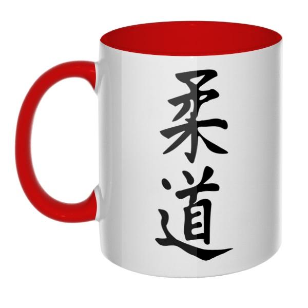 Японский иероглиф Дзюдо, кружка цветная внутри и ручка