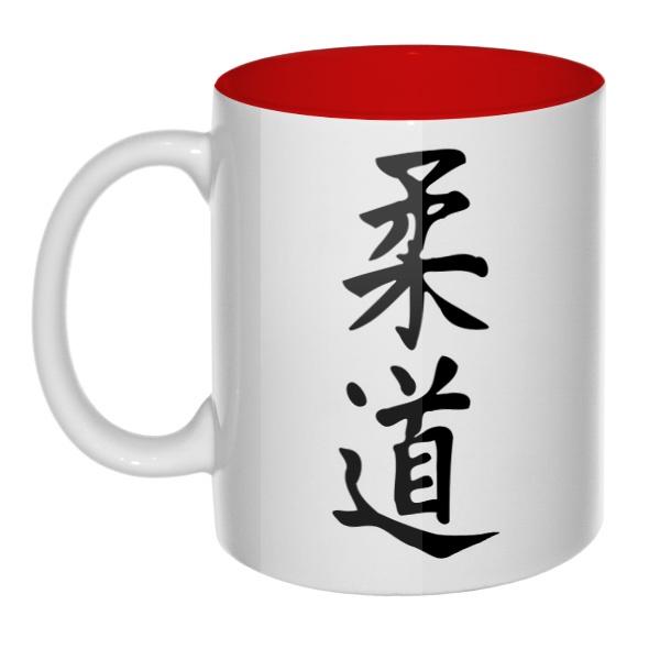 Японский иероглиф Дзюдо, кружка цветная внутри