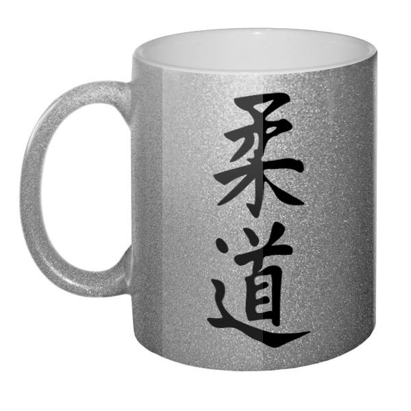 Кружка блестящая Японский иероглиф Дзюдо