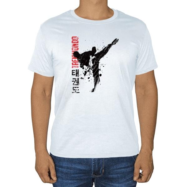 Тхэквондо, белая футболка