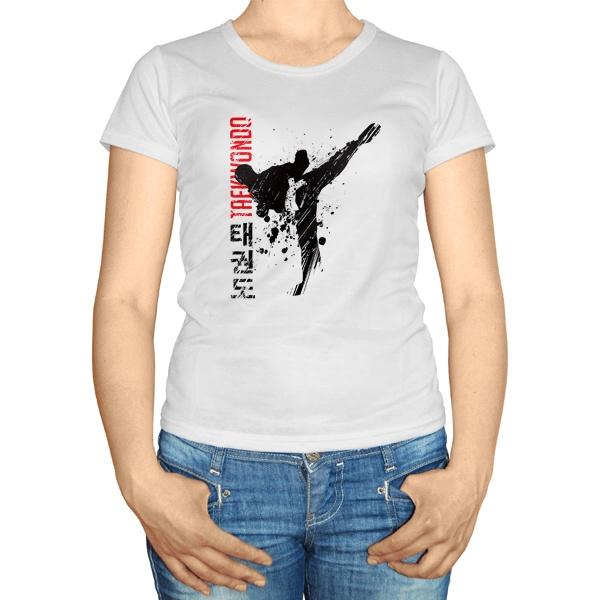 Женская футболка Тхэквондо
