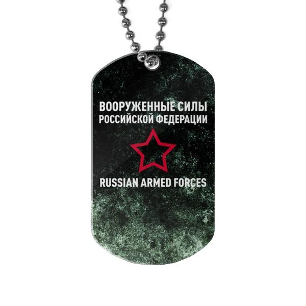 Жетон Вооруженные силы РФ, цвет белый